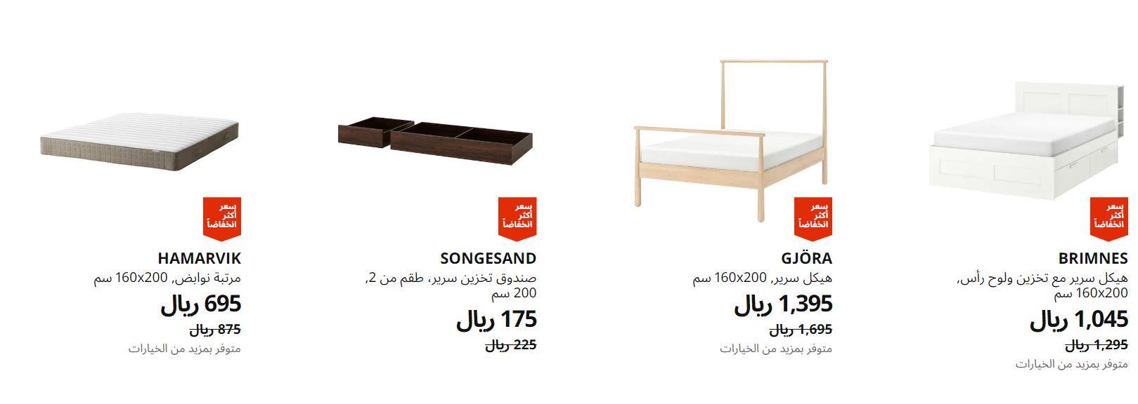 تنزيلات مراتب غرف النوم من IKEA